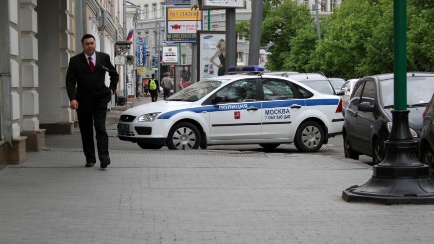 Двое неизвестных избили иограбили москвичку на2 млн руб.