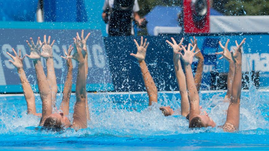 Сборная России по синхронному плаванию завоевала «золото» ЧМ