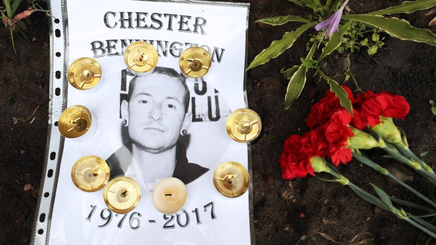 В США тайно похоронили лидера Linkin Park