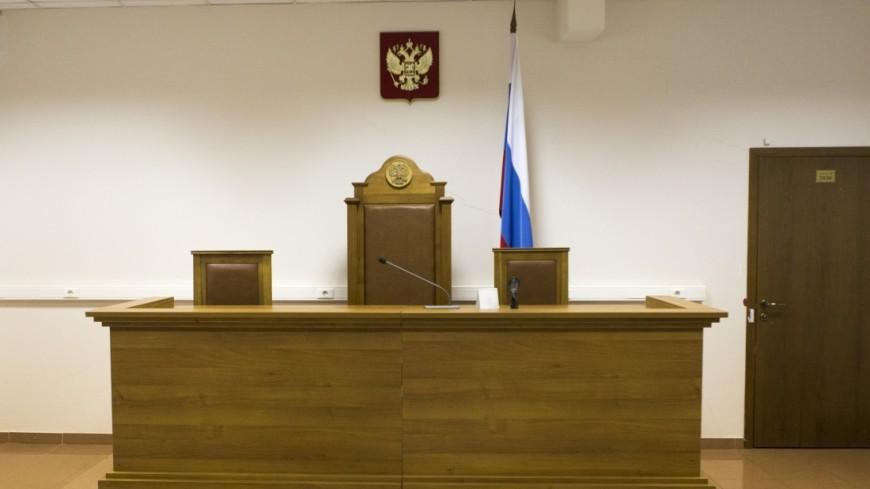Участнику группы лже-экстрасенсов дали 16 лет колонии строгого режима