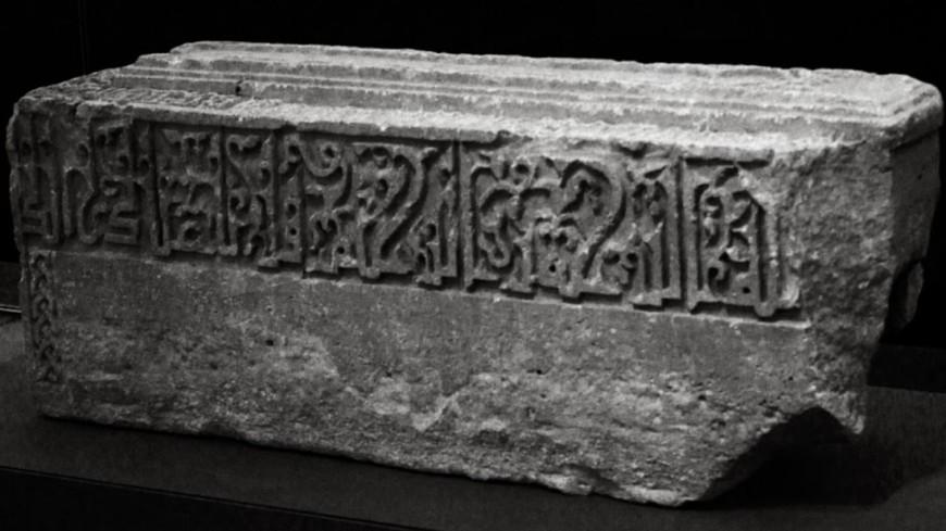 Археологи обнаружили гробницу «принца Помпеев»