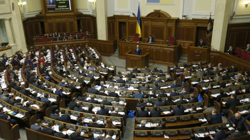 Заседание Рады прогуляли сразу 200 депутатов