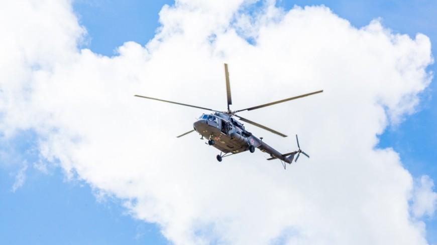 Пропавший вертолет Ми-8 найден наЧукотке