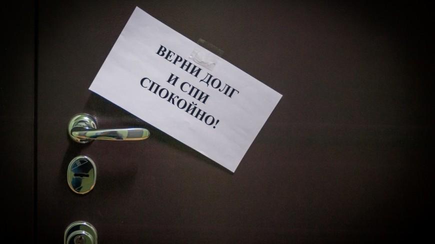 Коллекторы в Петербурге «похоронили» внучку должницы