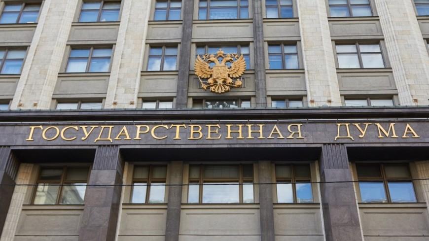 Закон против нелегального распространения sim-карт приняли в государственной думе
