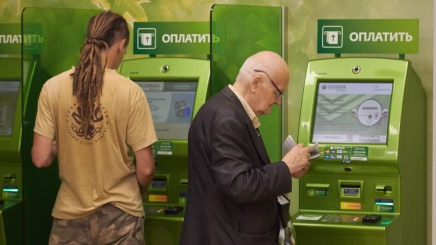 У Сбербанка возникли сбои в проведении операций по картам