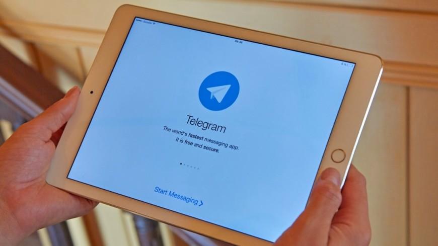 Власти Индонезии заблокировали Telegram