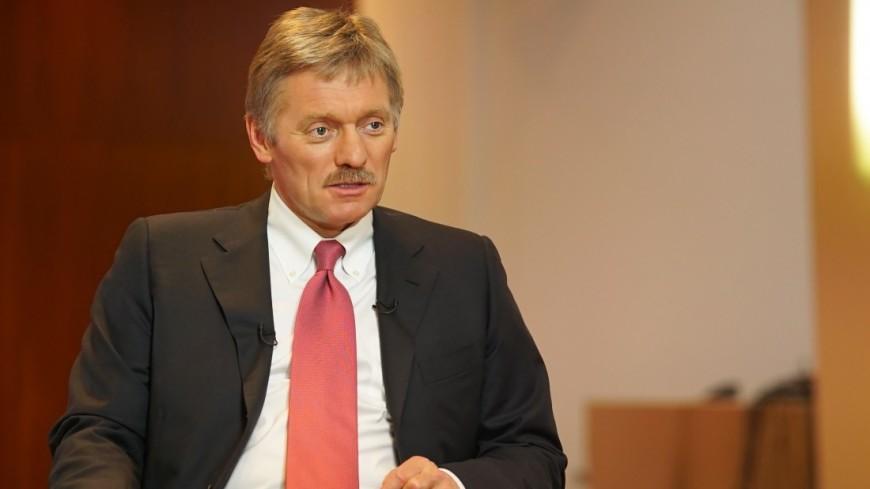 Песков прокомментировал возможность поставок оружия Киеву из США