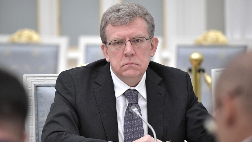 Алексей Кудрин выступил против расширения продэмбарго