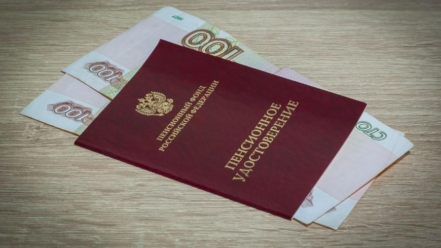 Жительница Мысков Кемеровской области 22 года нелегально получала пенсию