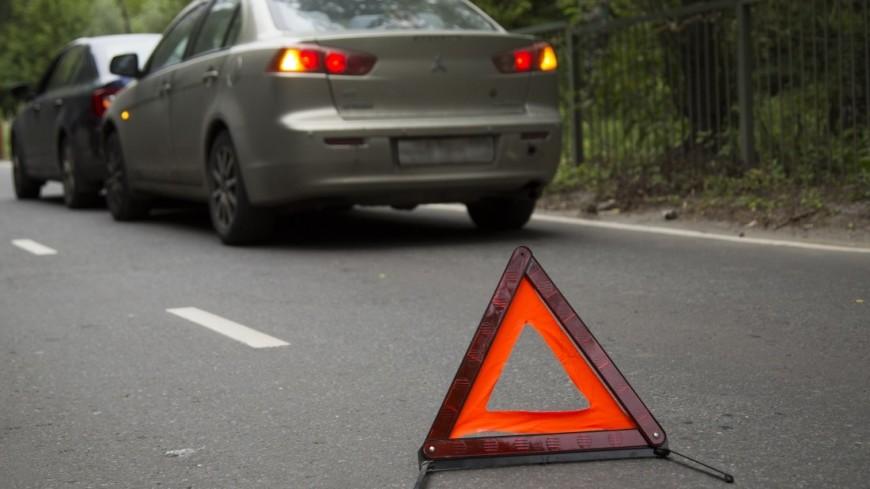 ВДТП наКалужском шоссе в российской столице умер человек