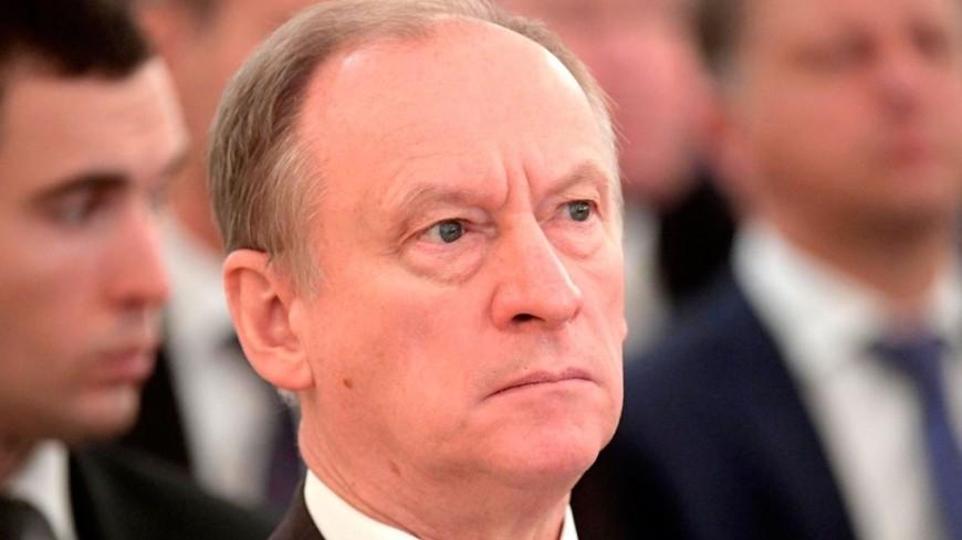 Патрушев поведал о основной угрозе государственной безопасности