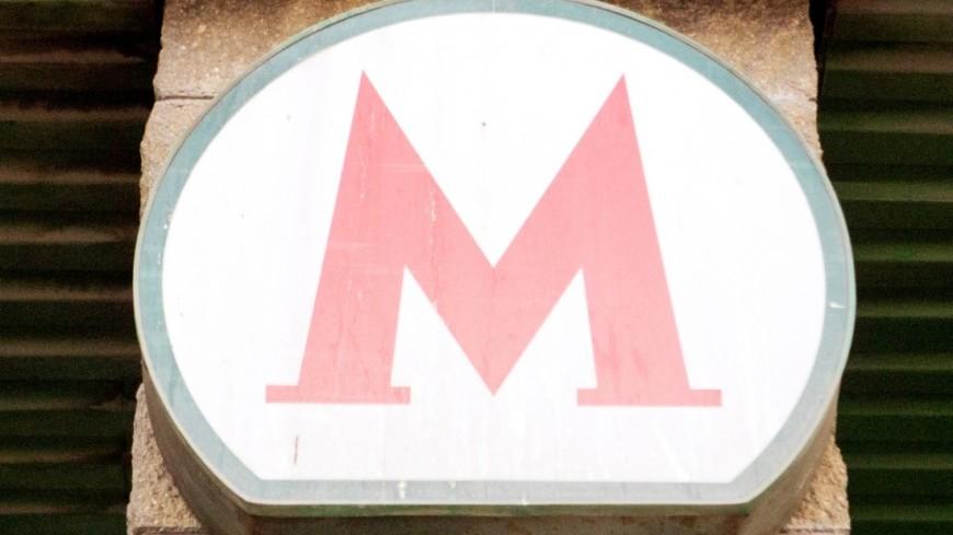 Началось строительство станции Стромынка 2-го кольца метро