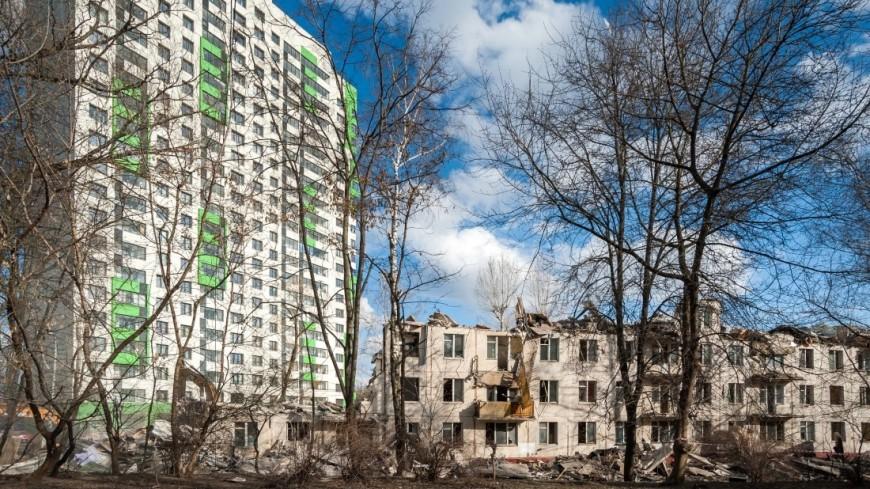 Снос пятиэтажек в Москве,реновация, пятиэтажка, снос, ,реновация, пятиэтажка, снос,
