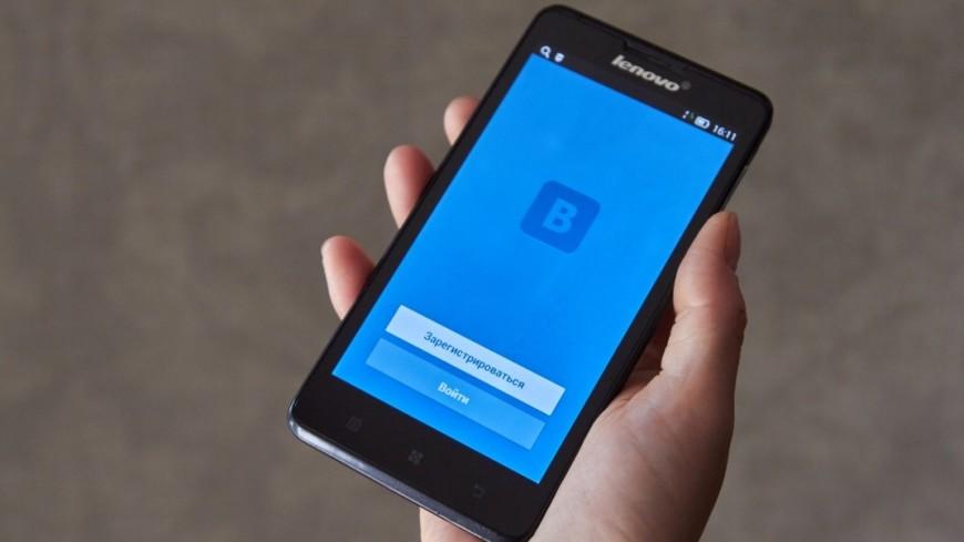 Роскомнадзор запретил собирать данные пользователей «ВКонтакте»