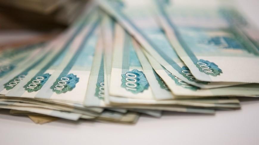 Мособлдума подняла заработную плату учителям идиректорам школ на5%