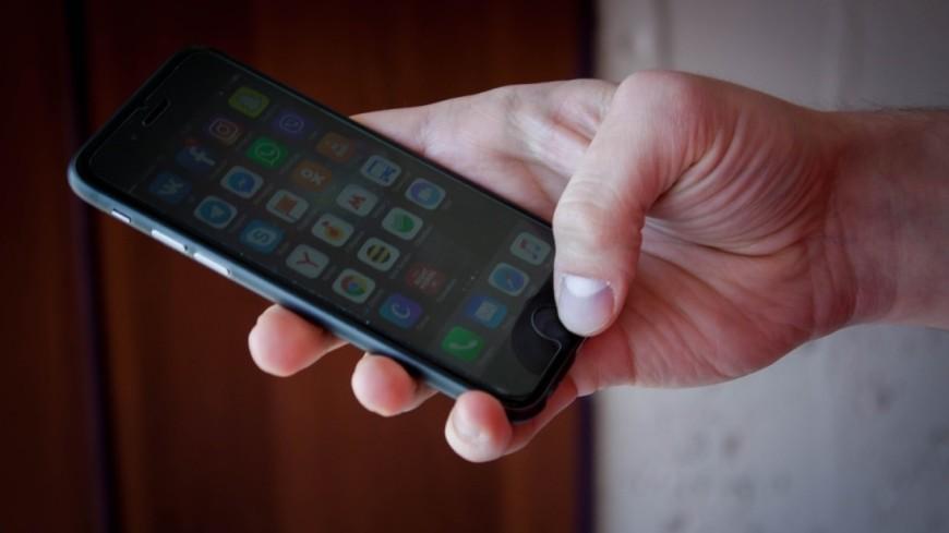 Производитель микрочипов потребовал запретить импорт iPhone в США