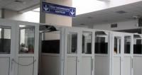 Контрабанда не пройдет: таможня Молдовы закупила мобильные сканеры