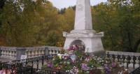 Тайны военных архивов: три мины в могиле Пушкина и семь погибших саперов