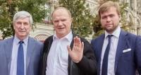 Фракция КПРФ в Госдуме потребовала отменить каникулы на Новый год