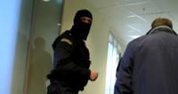 В офисе банка «БФГ-Кредит» в Москве проходят обыски