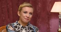 ЭКСКЛЮЗИВ: Мария Захарова об ООН, работе с Лавровым и личной жизни