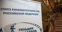 Российские каскадеры впервые отметили профессиональный праздник