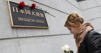 Смертельная стихия: в Японии почтили память жертв трагедии 2011 года