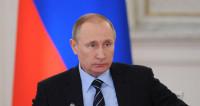 Путин высоко оценил работу Русского географического общества