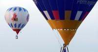 Воздушный шар рухнул в Подмосковье, пострадали три человека