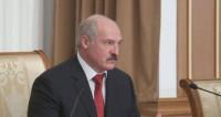Лукашенко призвал чиновников быть честными