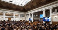 Парламентарии СНГ решали, как усилить борьбу с терроризмом