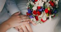 Свадьба по карману