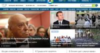 Сайт телеканала «МИР» заработал в новом формате