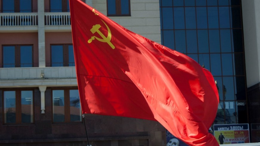 Украинцы сожалеют о распаде СССР