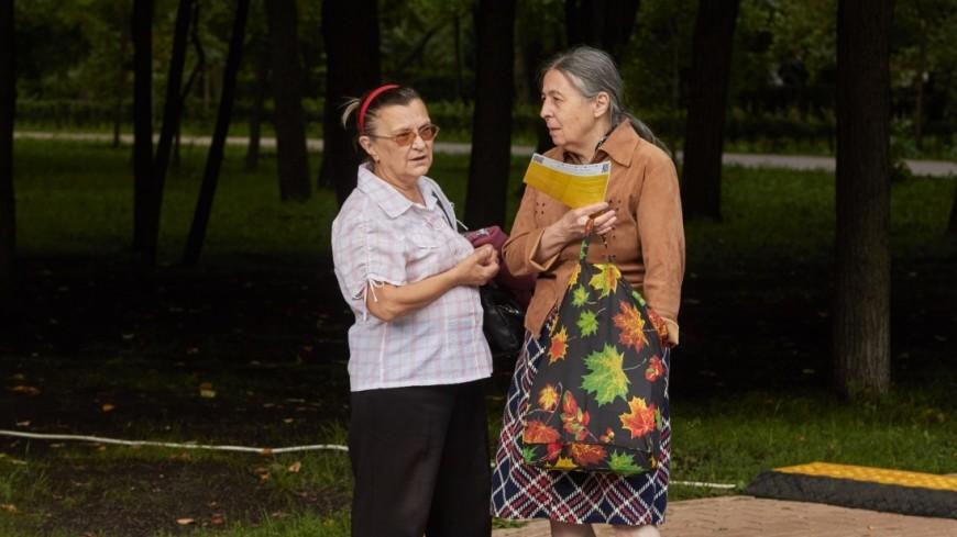 Самое огромное количество пожилых людей вгосударстве проживает вМосковском регионе