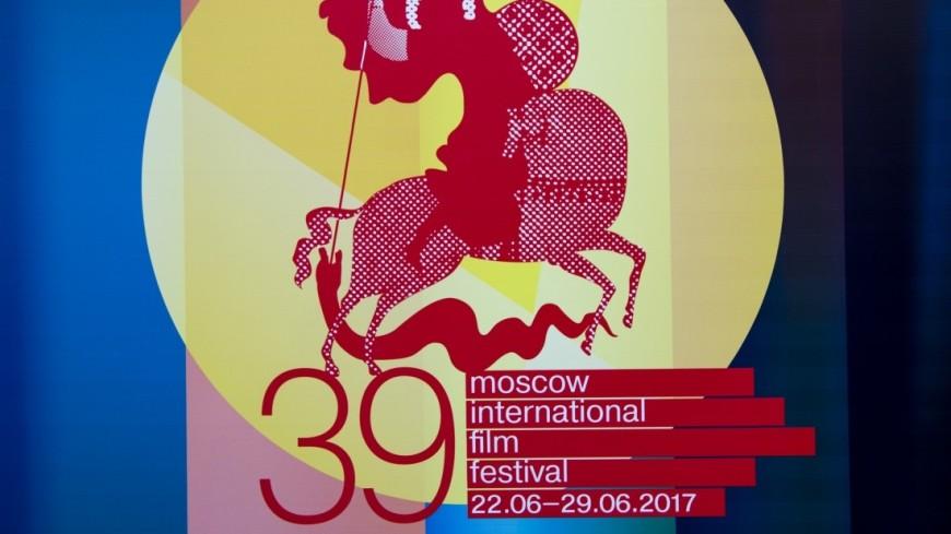 Россию на ММКФ представят фильмы о китаянке и якутской тайге