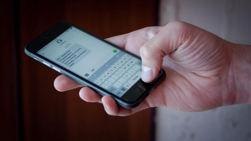 Смартфоны назвали врагом интеллекта