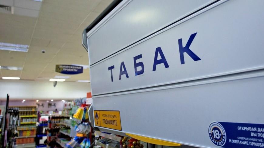 Практически 70 процентов граждан России неподдерживают обезличивание упаковки сигарет— Опрос