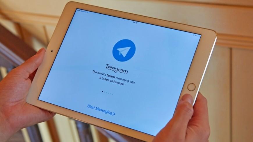 Тайна переписки упраздняется. Почему Telegram хотят заблокировать в Российской Федерации?
