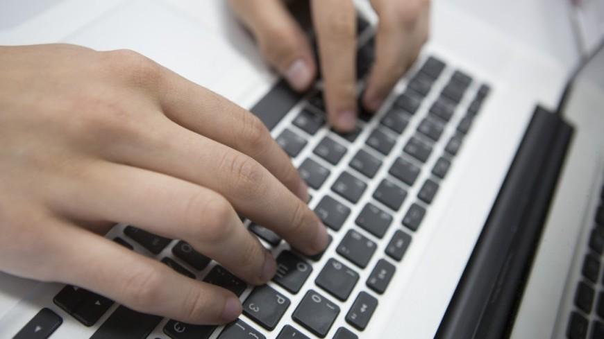 ВГермании вынудили соцсети удалять посты спризывами кненависти
