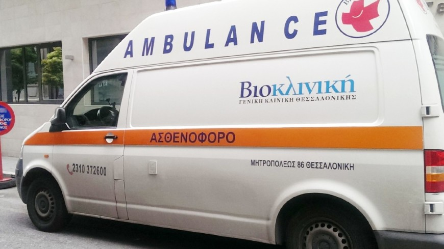 НаКипре увхода вбизнес-центр сдетонировало взрывное устройство