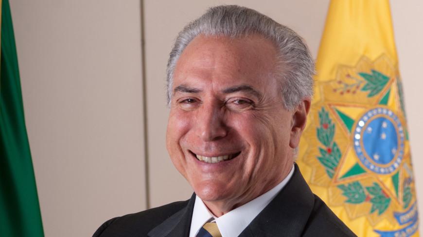 Верховный суд Бразилии выступил против отставки президента