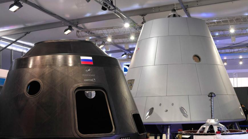 Космический корабль «Федерация» выйдет на орбиту в 2021 году