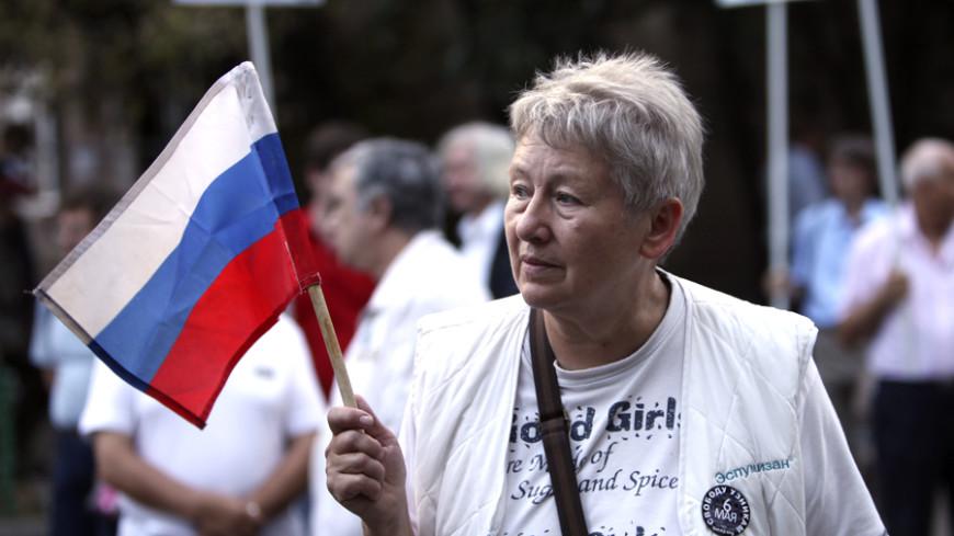 СМИ: В России становится все меньше патриотов