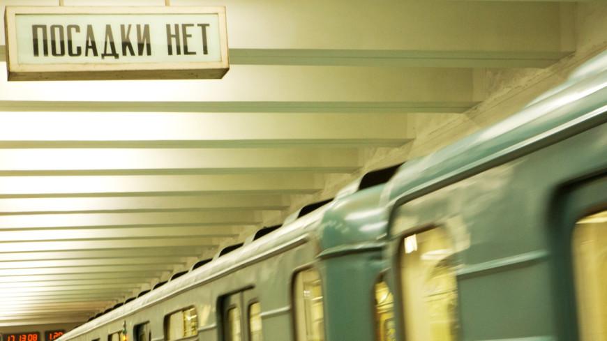 Названия станций в московском метро объявят по-английски