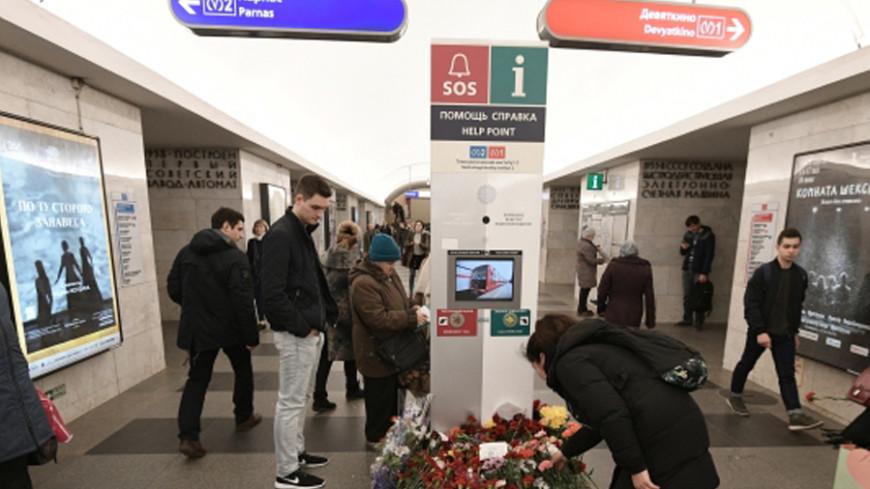 Две жертвы теракта в Петербурге еще не опознаны