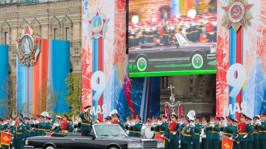 Парад Победы в Москве: мрачное небо и светлые лица (ФОТО)