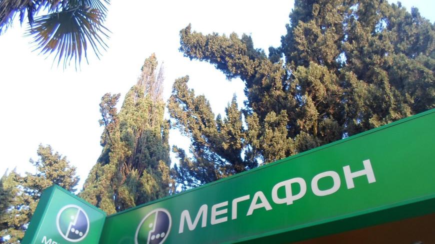 «Мегафон» выплатит компенсации жертвам сбоя