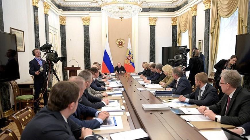 Кудрин передал Путину концепцию развития экономики